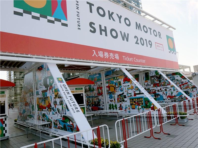 Автосалон в Токио 2019. Чудеса или причуды? Фото Авто Коломна