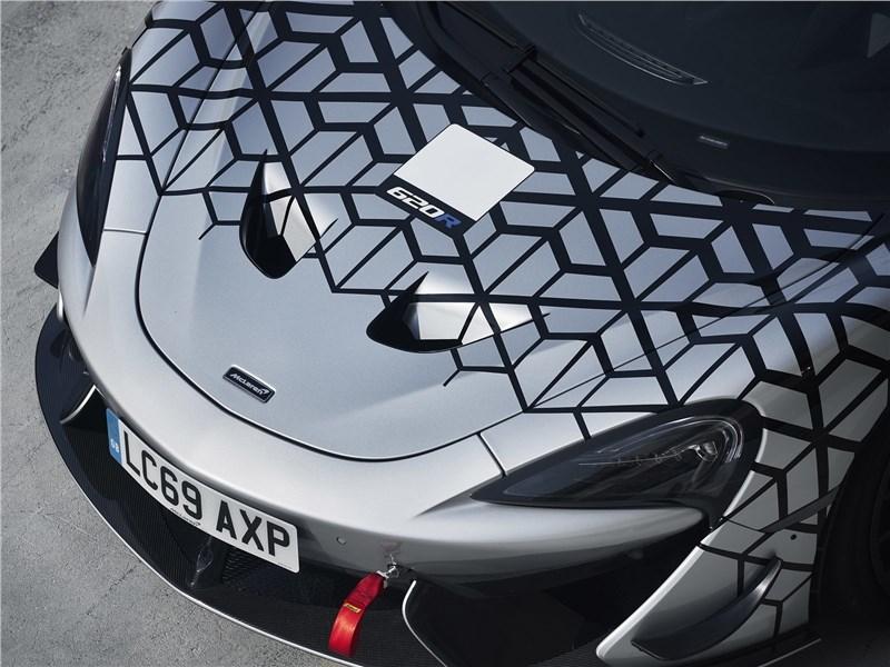 McLaren 620R 2020 капот