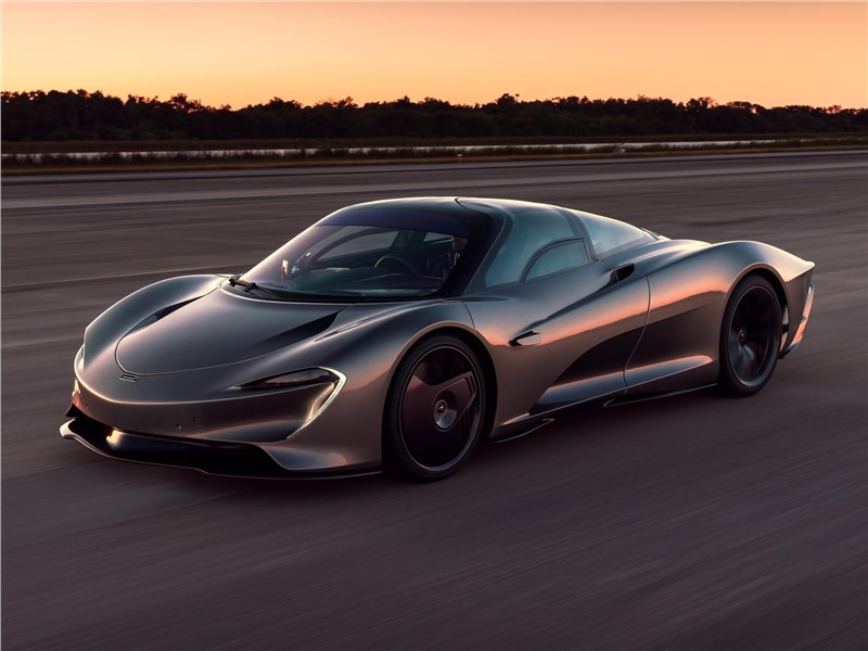 McLaren Speedtail 2020 вид спереди