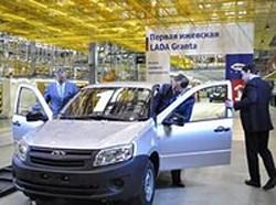 Пробная серия Lada Granta сошла с конвейера Ижевского автозавода