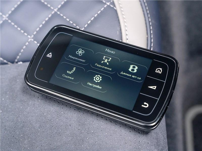 Bentley Bentayga Speed 2020 управление климатом