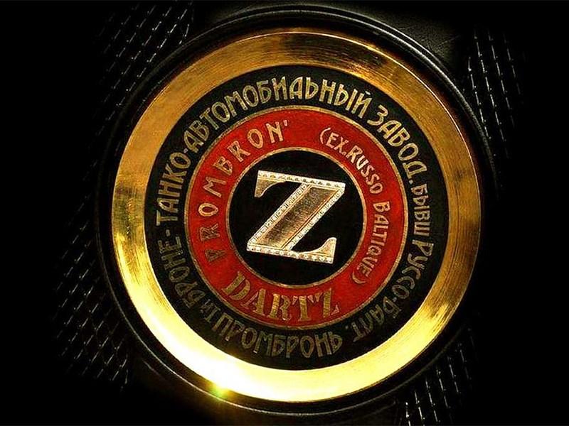 Первый российский автобренд отдадут под китайские электрокары