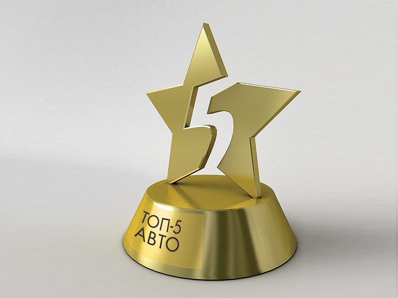 Юбилейный сезон Национальной премии экспертов автомобильного бизнеса «ТОП-5 АВТО» объявлен открытым