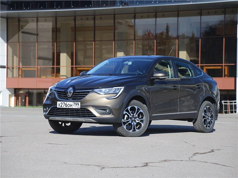 Renault Arkana - renault arkana 2020 поставил мать и сына по разные стороны баррикад
