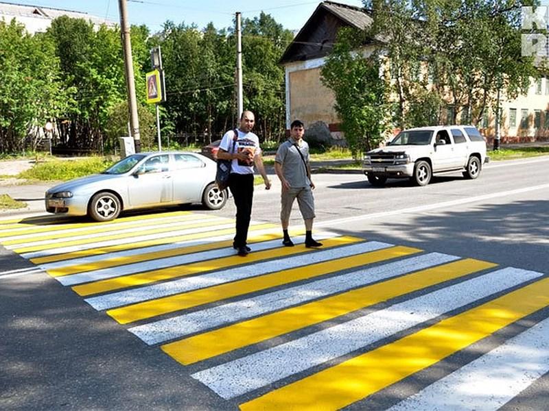 Желто белую зебру признали опасной Фото Авто Коломна