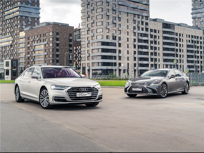 Audi A8, Lexus LS - сравнительный тест audi a8 l 55 tfsi quattro 2018 и lexus ls 500 awd luxury+ 2018 кто в доме хозяин?