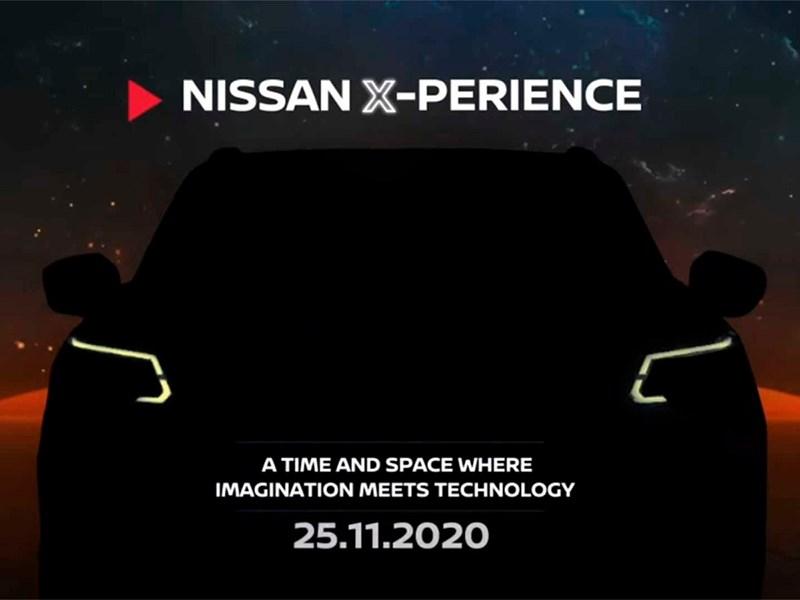 Nissan анонсировал премьеру обновленного внедорожника Terra