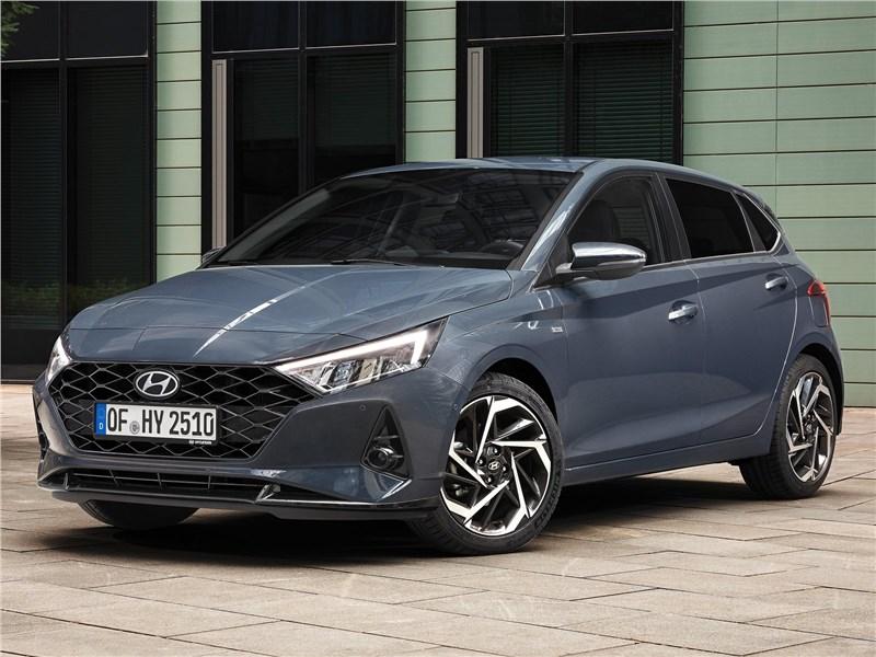 Hyundai i20 (2021) вид спереди