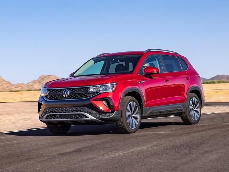 Volkswagen Taos приехал в Россию