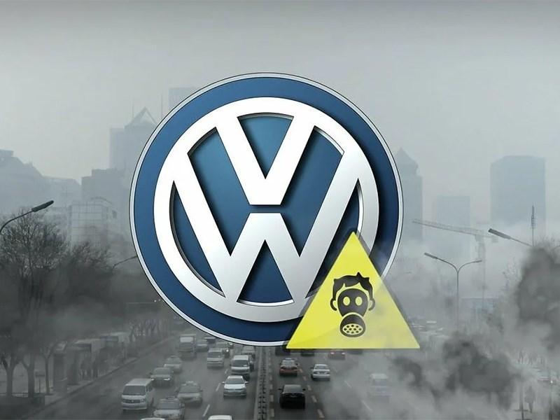 Немецких автопроизводителей оштрафовали на 800 миллионов евро