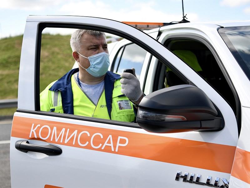 Операторы платных трасс сократят штат аварийных комиссаров.