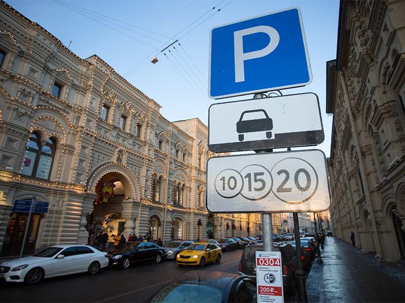 Почему стоимость парковки будет зависеть от веса автомобиля?