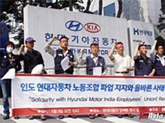 Рабочие Hyundai и Kia в Южной Корее готовы бастовать