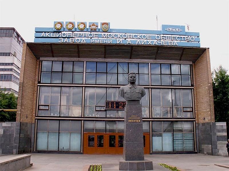 Московский завод группы ЗИЛ будет строить американская компания PAC Group