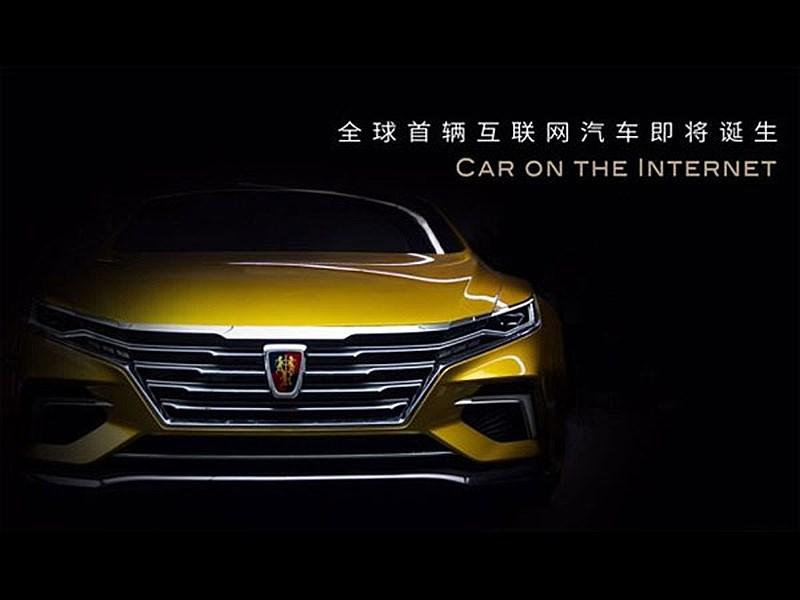 Alibaba и SAIC совместно разработают «интернет-автомобиль»