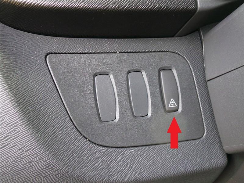 Renault Kangoo 2014 места для дополнительных кнопок