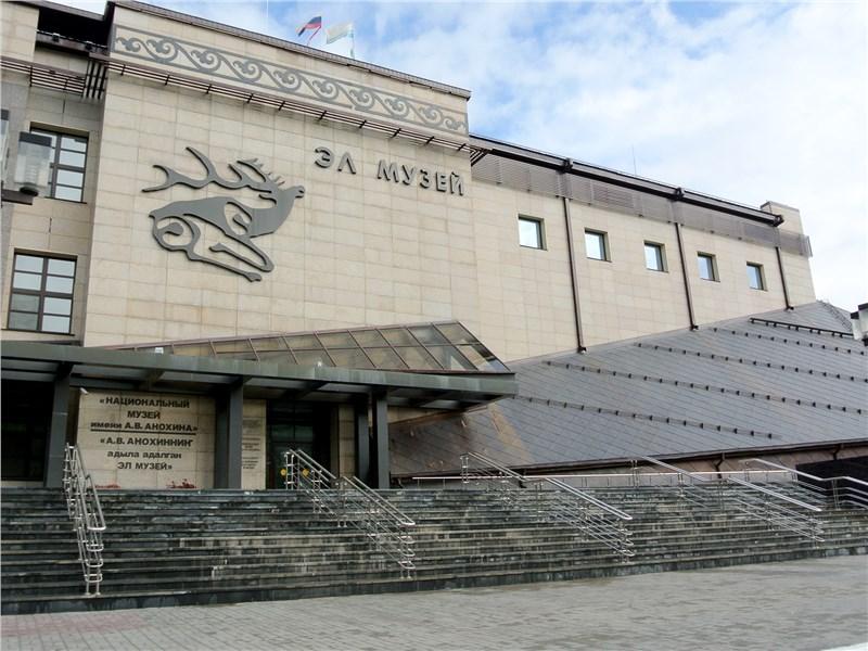 В музее им. А.В. Анохина хранится мумия знаменитой «Алтайской принцессы»