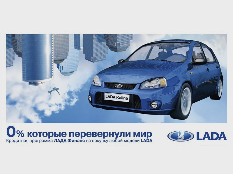 В ноябре «АвтоВАЗ» предлагает беспроцентный кредит на новые LADA Kalina