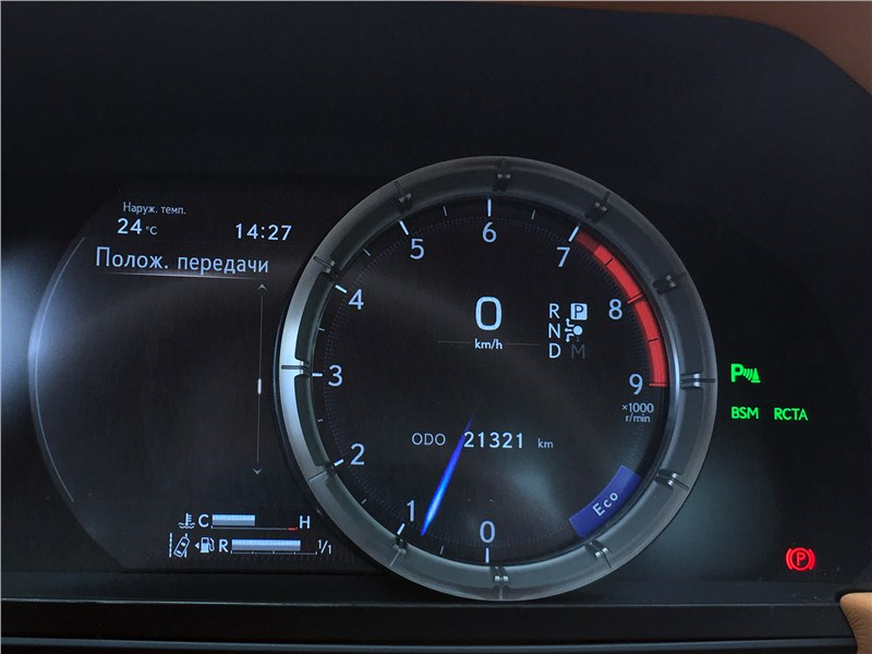 Lexus LC 500 (2021) приборная панель