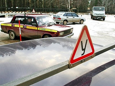 Новые правила получения водительских удостоверений вступают в силу