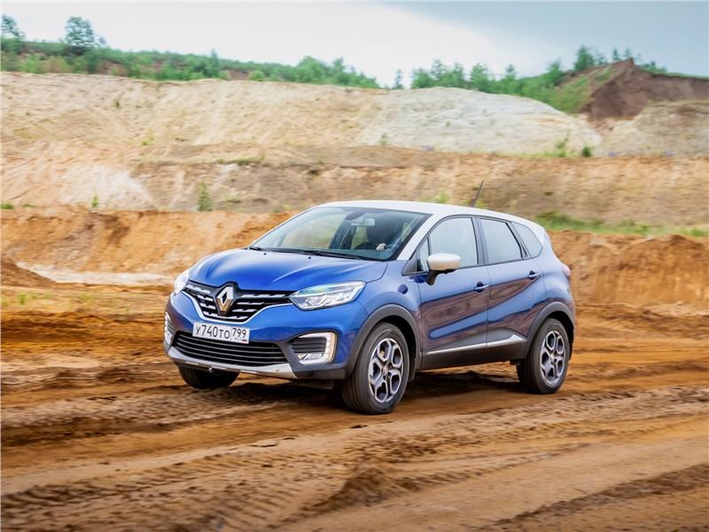 Renault Kaptur 2020 вид спереди