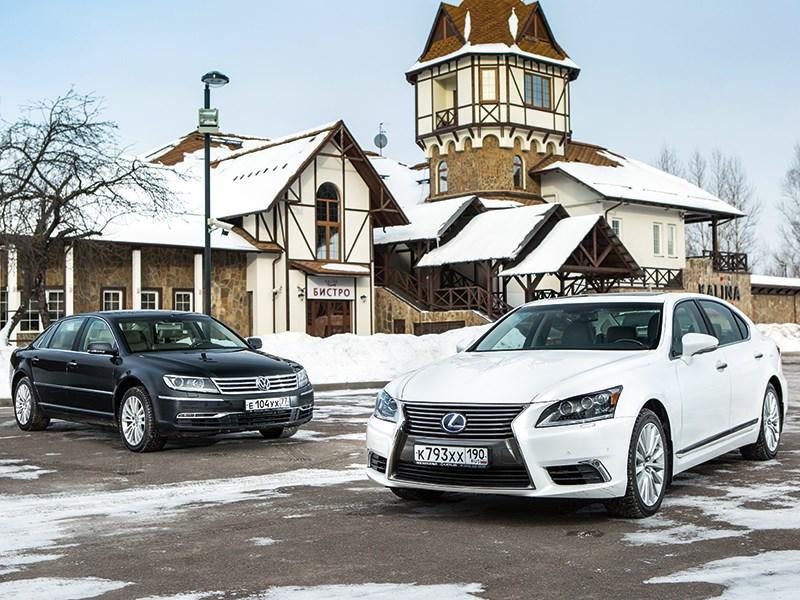 Lexus LS, Volkswagen Phaeton - инь, ян и полтергейст
