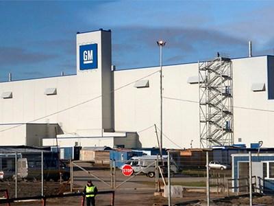 General Motors не спешит расширять производство автомобилей в России