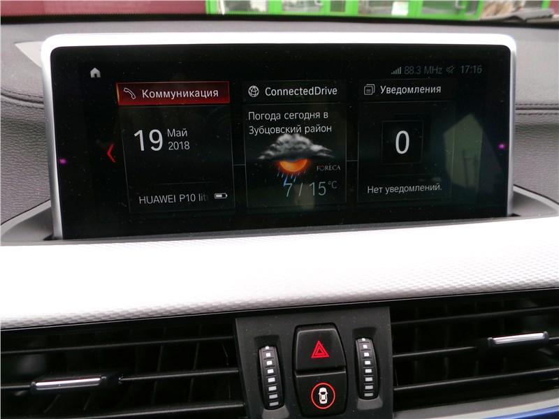 BMW X2 2019 монитор