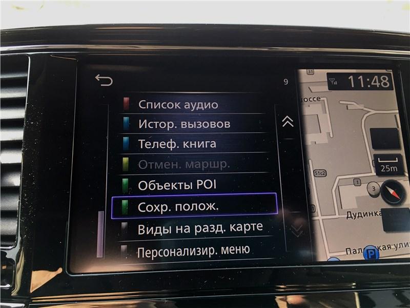 Infiniti QX80 (2021) центральная консоль