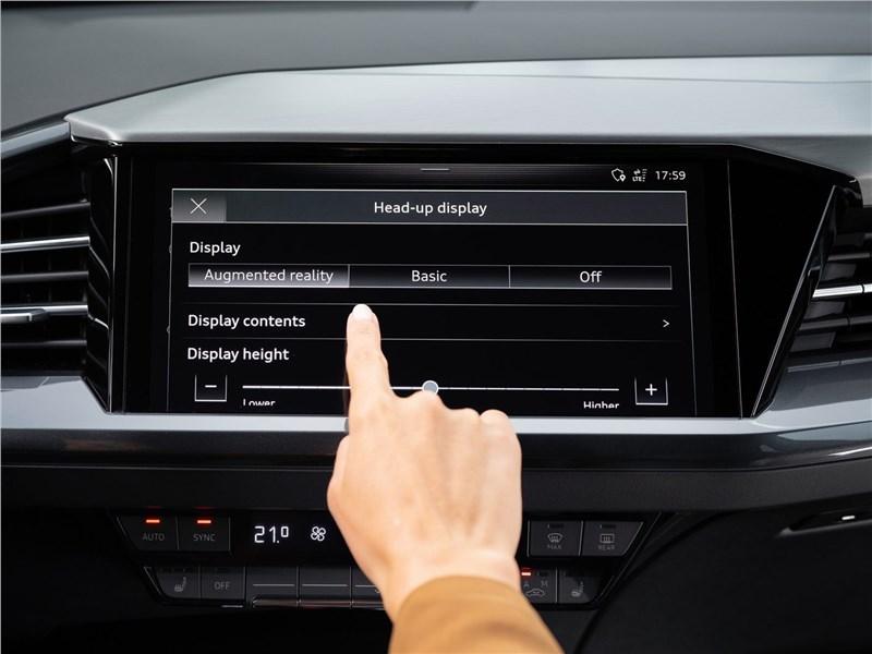 Audi Q4 e-tron (2022) центральная консоль