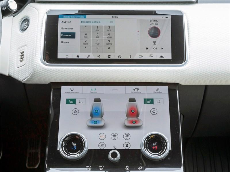 Range Rover Velar 2017 центральная консоль