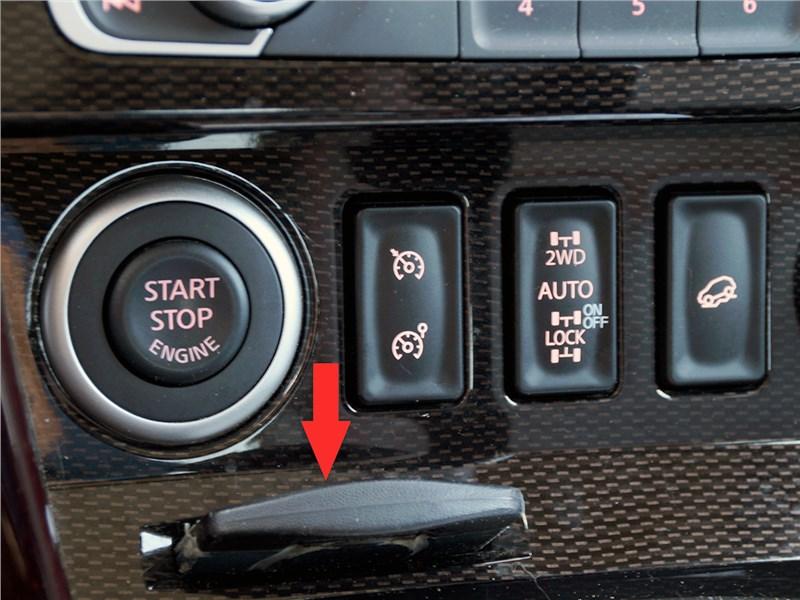 Renault Koleos 2014 место для чип-ключа