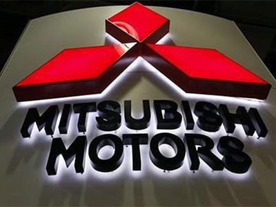 Mitsubishi планирует сохранить достигнутые в минувшем году результаты
