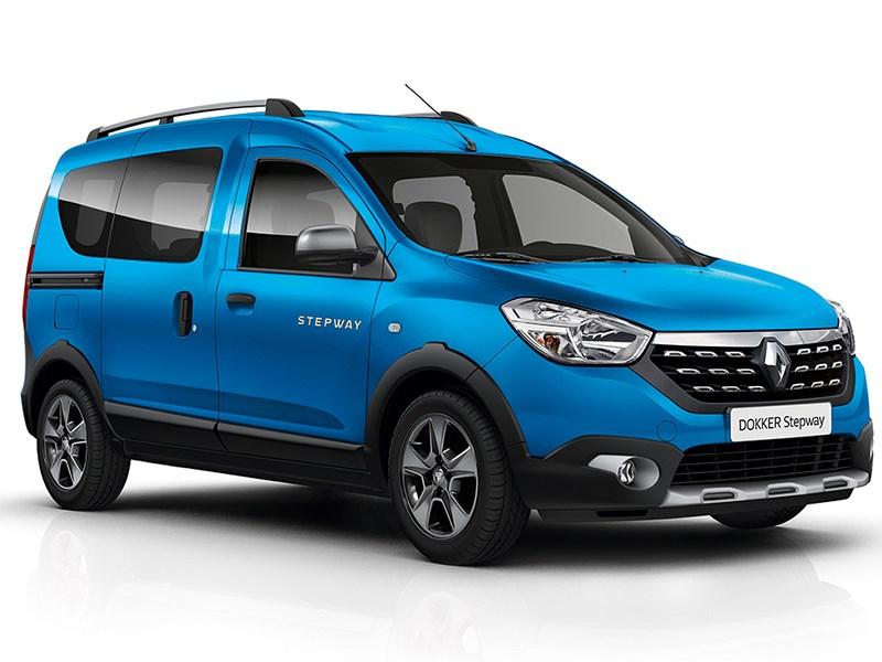 Стартовали продажи нового Renault Dokker Stepway Фото Авто Коломна
