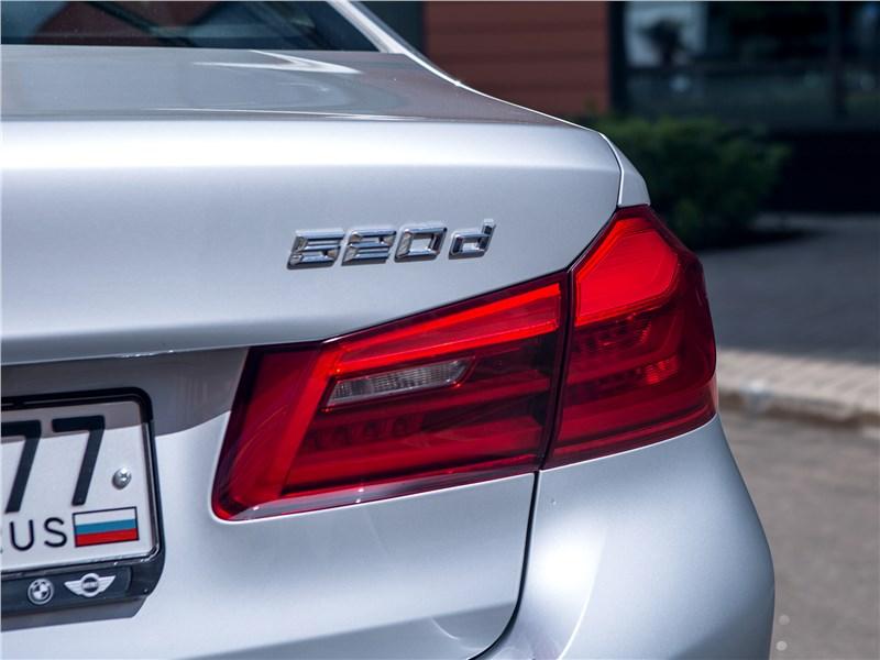 BMW 520d xDrive 2017 задний фонарь