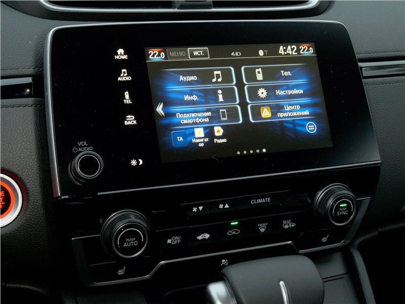 Honda CR-V 2017 центральная консоль
