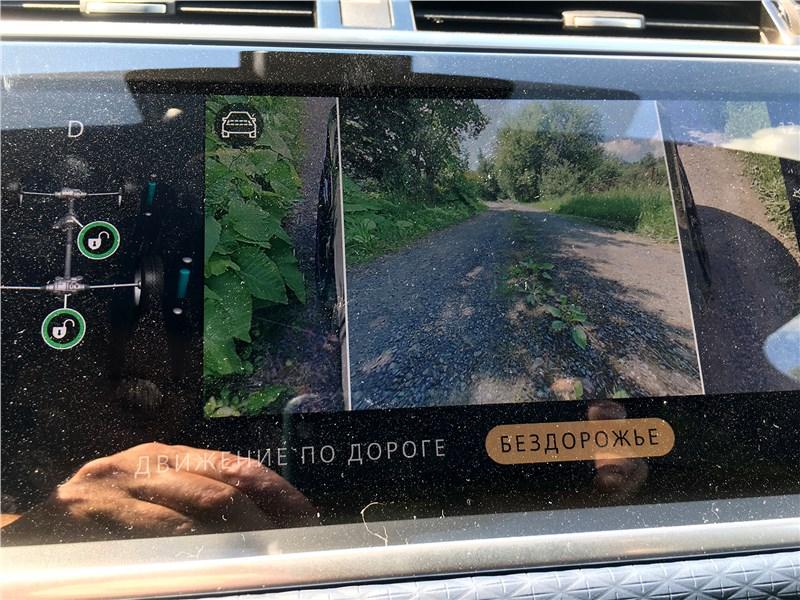 Land Rover Range Rover Velar (2021) верхний экран