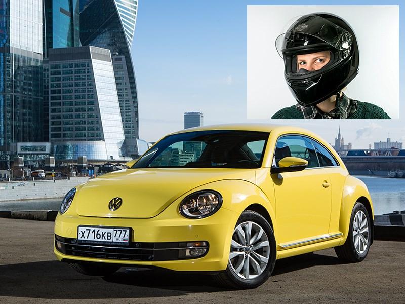 Volkswagen Beetle 2015 Лимонад