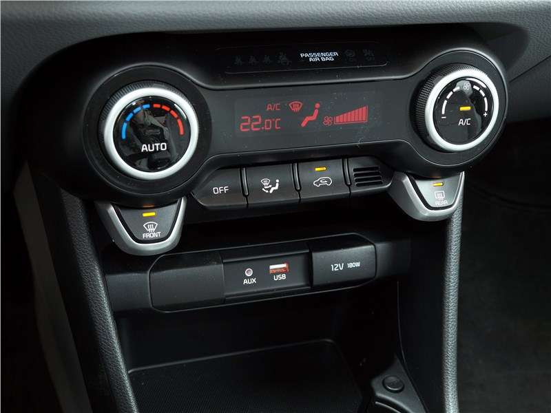 Kia Picanto X-Line 2017 управление климатом
