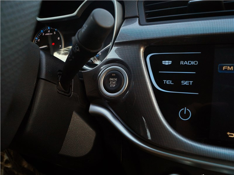 Geely Emgrand 7 2019 кнопка Start/Stop