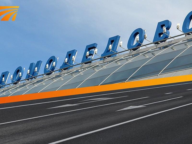 Инвестор настаивает научастии государства встроительстве дороги «М-4— Домодедово»