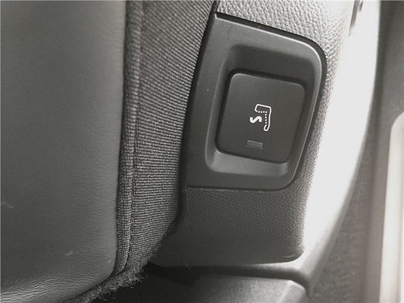 Citroen C5 Aircross 2020 кнопка в торце сиденья
