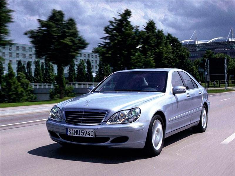 Mercedes-Benz, S-Class