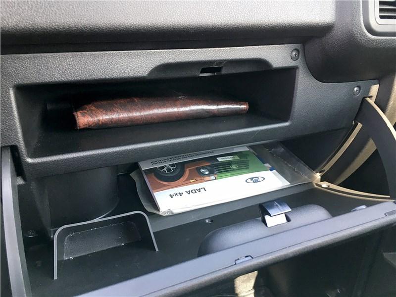 Lada 4x4 2019 перчаточный ящик