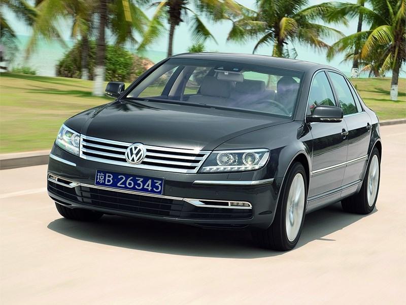 Volkswagen Phaeton уходит c российского рынка