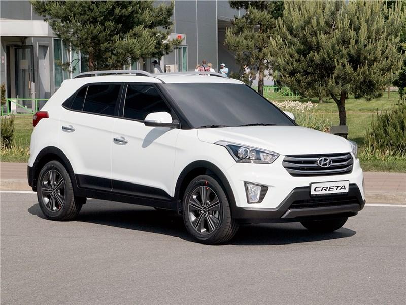 Hyundai Creta 2016 вид спереди сбоку