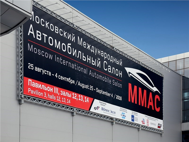 http://cdn.motorpage.ru/Photos/800/1BE61.jpg