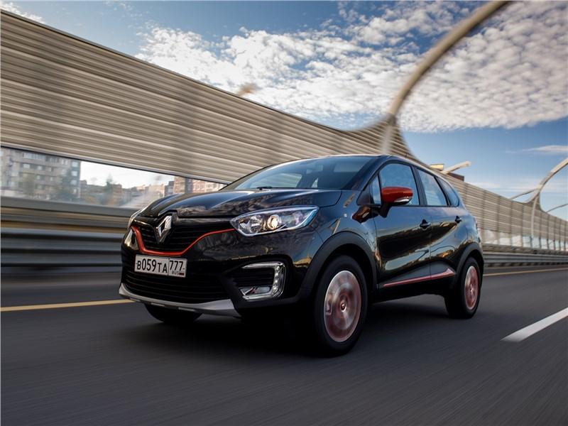 Renault Kaptur 2016 Классики и современники