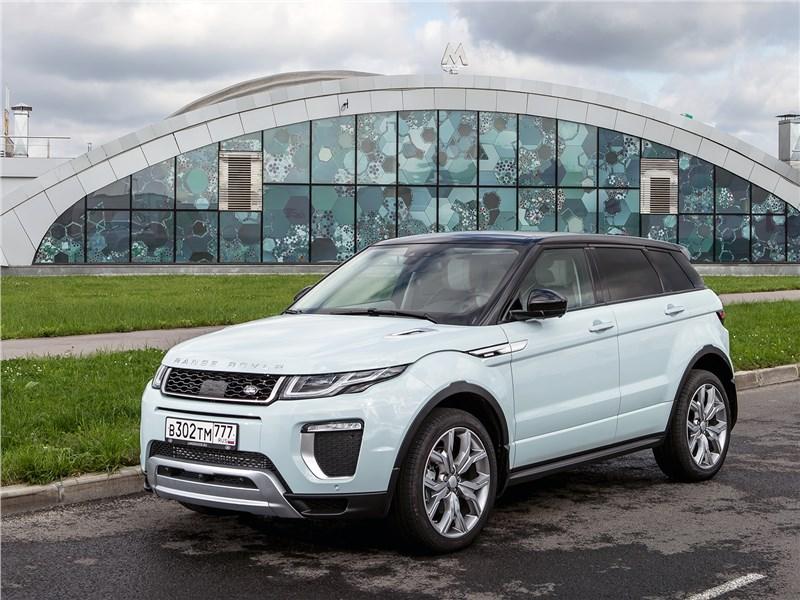 Land Rover Range Rover Evoque 2016 Джентльмен