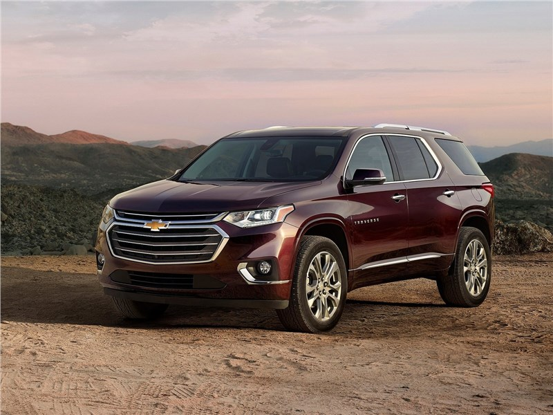 Chevrolet Traverse 2018 Уступите дорогу!